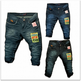 Men's Repeat Jeans 3 Colours Set