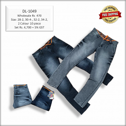 Men's Relaxed Fit Jeans Wholesale Piece.