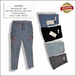 Women's Denim Slim Fit High Waist Jeans