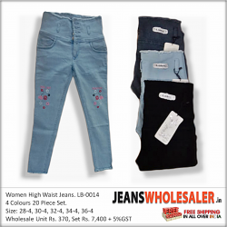 Women High Waist Embroidered Jeans