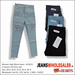 Women Embroidered High Waist Jeans