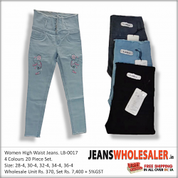 Embroidered Jeans For Women