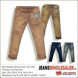 Men Regular Fit Repeat jeans