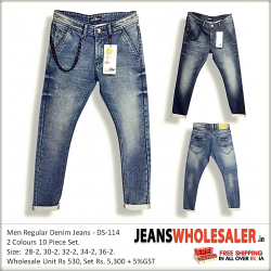 Mens Cross Pocket Jeans