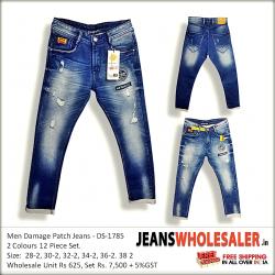 Men's Damage Printed Jeans