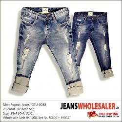 Men's Regular Fit Damage Jeans