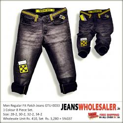 Regular Fit Mens Patch Jeans