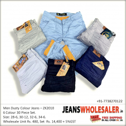 Mens Ankle Length Funky Colour Jeans