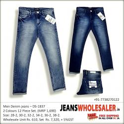 Mens Blue Regular Fit Jeans