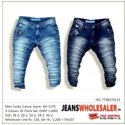 Men's Funky Colours Jeans