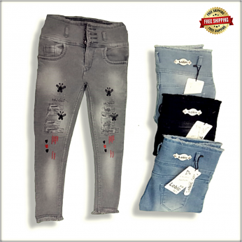Ladies Skinny High Waist Repeat jeans