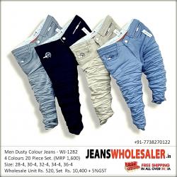 Men's Dusty Colour Jeans