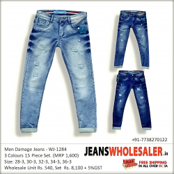 Mens Repeat Denim jeans