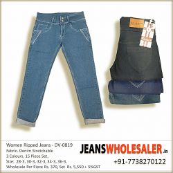Women Slim Fit High Rise Jeans