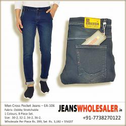 Men's Blue Regular Fit Denim Jeans