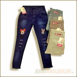 Women Funky High Waist Jeans LB0033