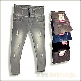 Women Damage Skinny Fit Jeans