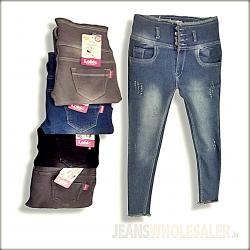 Women Skinny Fit Tone Jeans