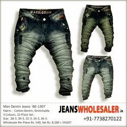 Men Tone Patch Jeans Pant