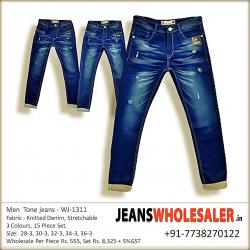 Men Premium Ripped Jeans