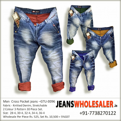 Cross Pocket Jeans For Men